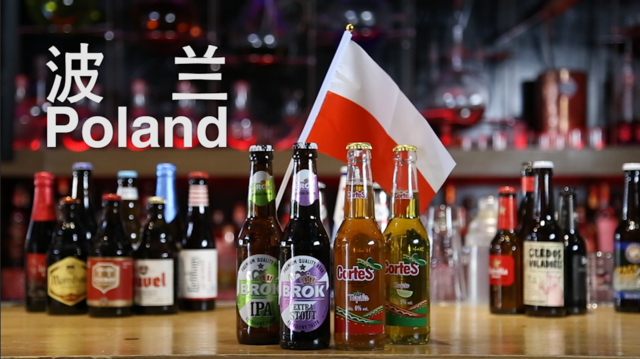 生活不NG视频篇:啤酒强国再战欧洲杯