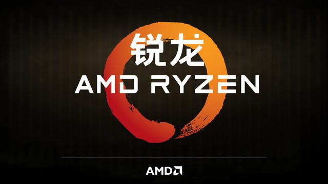 独家曝光:首套AMD Ryzen核心定制水冷机