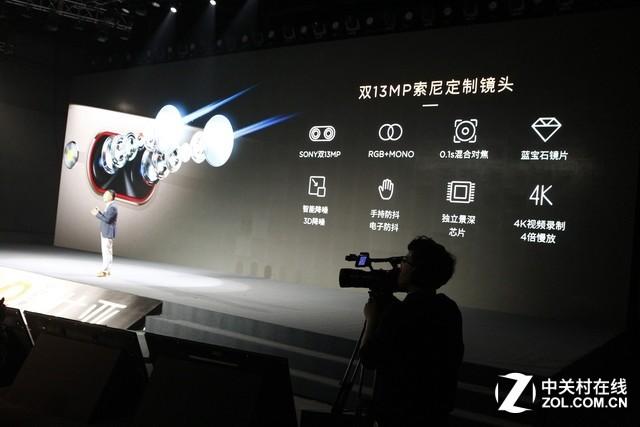 努比亚 Z17mini发布
