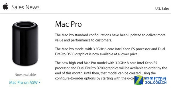 苹果8核mac pro公布:地表最强垃圾桶_键鼠新闻-中关村