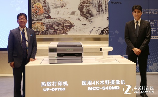 索尼发布4K术野摄像机及医疗热敏打印机