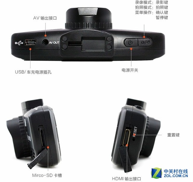 PMP监控 DOD LS400W PLUS记录仪促销