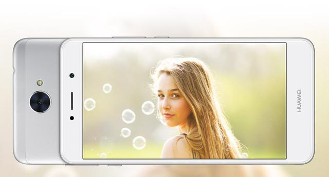 华为发布入门机Y7 骁龙435配5.5英寸屏幕