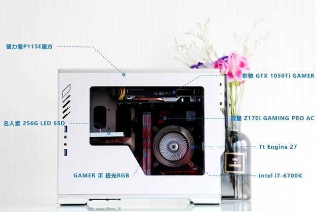 极光RGB内存装机首秀 Mini主机万千风情
