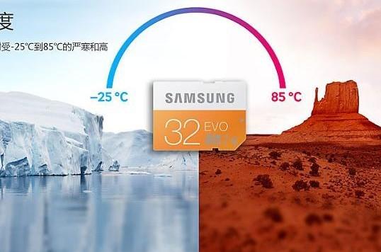 秒懂 数码相机SD存储卡选择指南