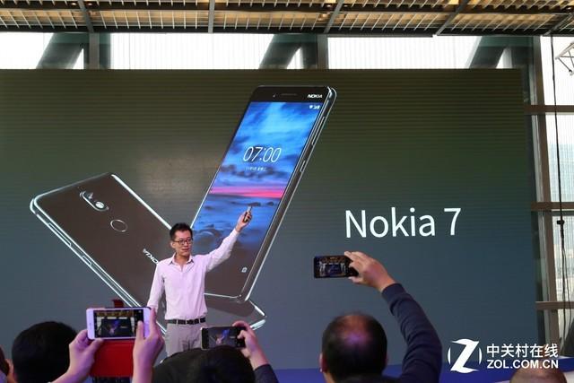Nokia 7正式发布 蔡司单摄售价2499元起