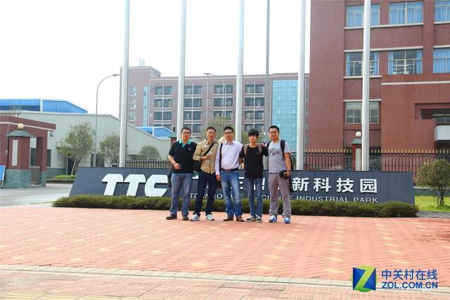 游戏键鼠灵魂 ZOL与网友的TTC工厂之旅