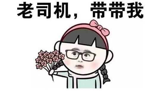 2016年最火的网络流行语大合集
