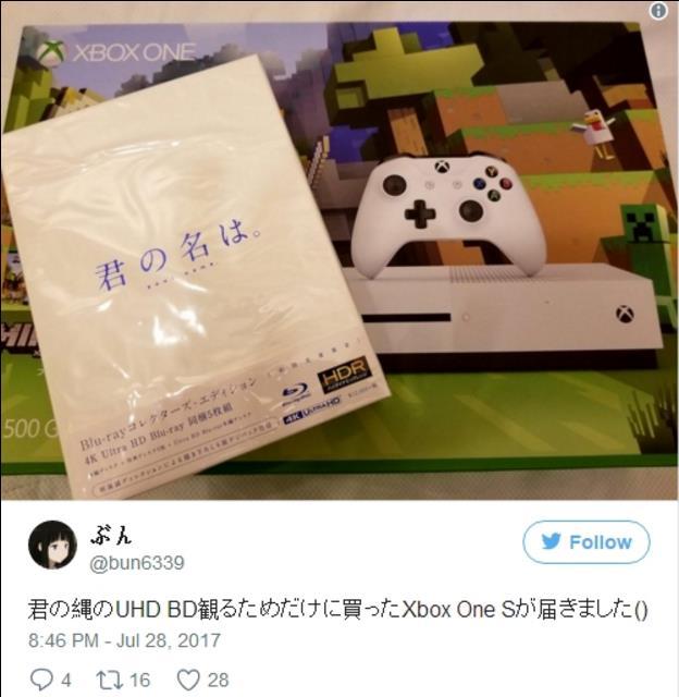 Xbox在日本被当蓝光机卖 场面十分尴尬