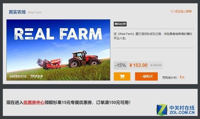 大有作为!《真实农场》还原4K新乡村