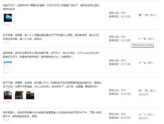第一批入手精盾T97的用户的评价来了