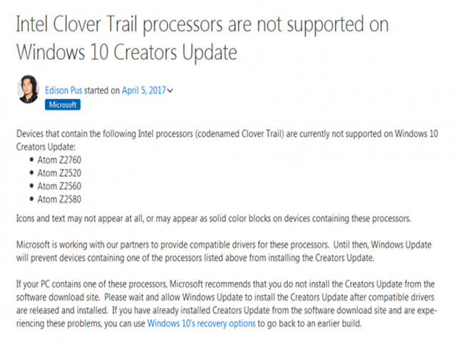 升Win10创意者更新需谨慎:特别以下几款CPU