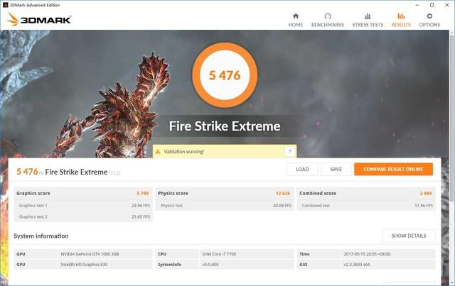 UIY新风格 联想刃7000游戏主机评测