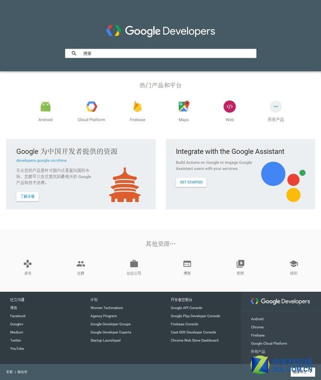 谷歌中国开发者网站正式上线