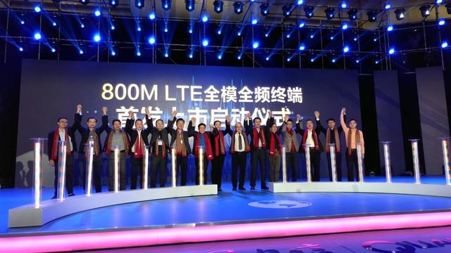小鲜4百万订单 中兴率先支持电信800M频段