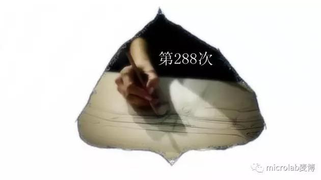 """聆听樽中之音 麦博新品""""水晶樽""""音响"""