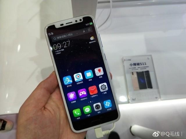 小辣椒S11真机曝光 还买啥iPhone X