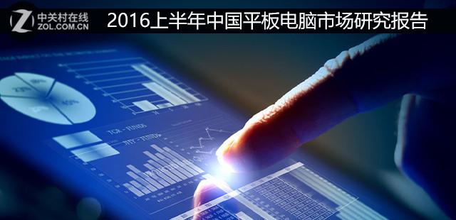 http://www.weixinrensheng.com/kejika/964598.html