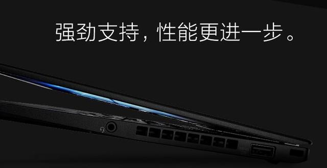 碳纤维商务轻薄本 ThinkPad X1 Carbon