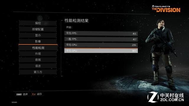 八核火力全开 戴尔灵越MAX 战 游戏测试
