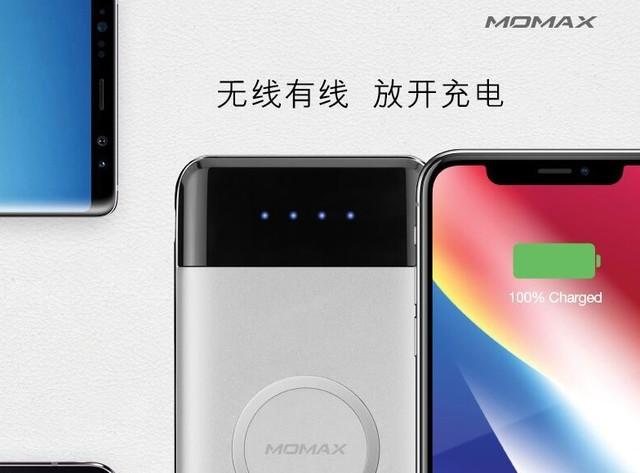 万元iPhoneX 该如何给它宝宝一样的爱