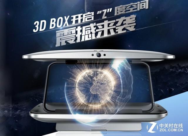 裸眼SuperD 3D BOX将于美国梦工厂发布