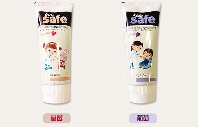 韩国 CJ Lion狮王 儿童牙膏