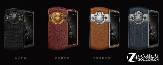 8848钛金手机M3