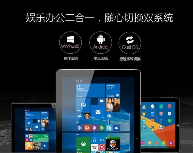 爆款升级不加价 昂达oBook20 Plus上市