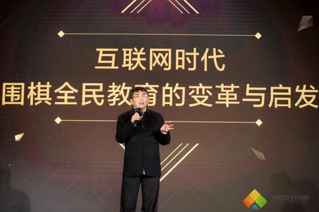 2015棋牌发展论坛 腾讯打造棋牌生活圈