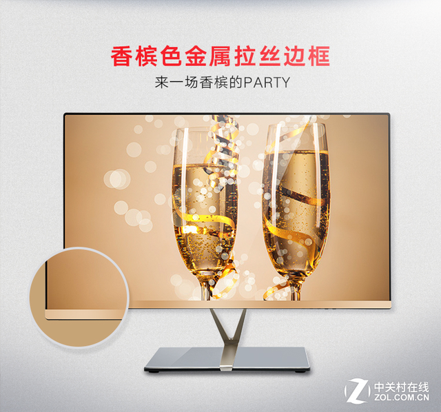 21.5无边框IPS香槟金 Hpdvi TM300显示器