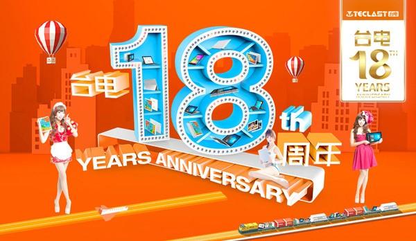 巴厘岛豪华双人游 台电18周年庆邀您肆意玩