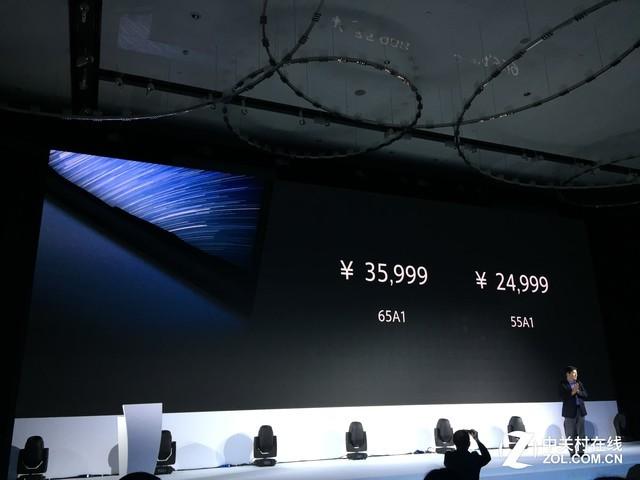 14.9万元!索尼77吋OLED A1中国全球首发