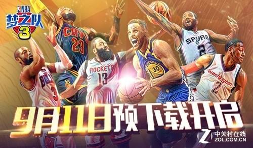 《NBA梦之队3》公测倒计时3天 下载开启
