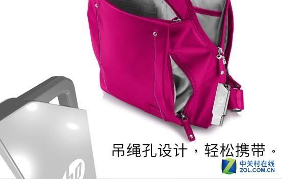 时尚风向标 HP x740w闪存盘尽显风潮