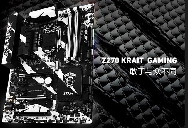 微星Z270KRAITGAMING银环蛇主板不仅会为您提供卓越的GAMING体验,打造专属于自己的个性电竞PC,入手它的玩家还将在下单购买后立得英睿达8GBDDR4游戏内存,并可通过评价晒单赢取微星定制RGB灯条。