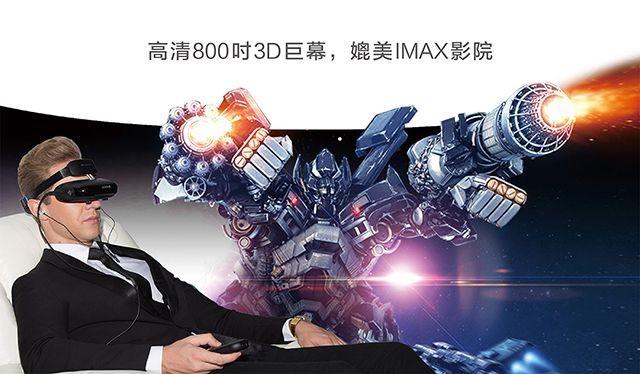 GOOVIS窗镜亮相北京 带来巨幕影院体验