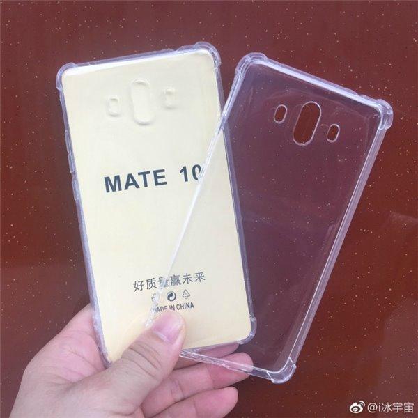 华为Mate10手机壳曝光 竖排徕卡后双摄