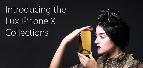 512GB/45.7万 镀金版苹果iPhone X来袭