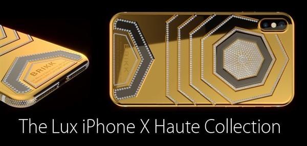 镀金版iPhone X预售开启:最高45.7万,512GB
