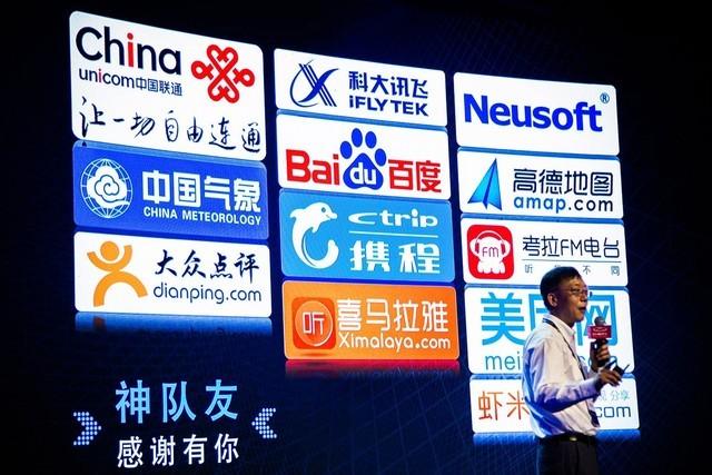 六大核心 奇瑞发布全新3.0智云互联系统
