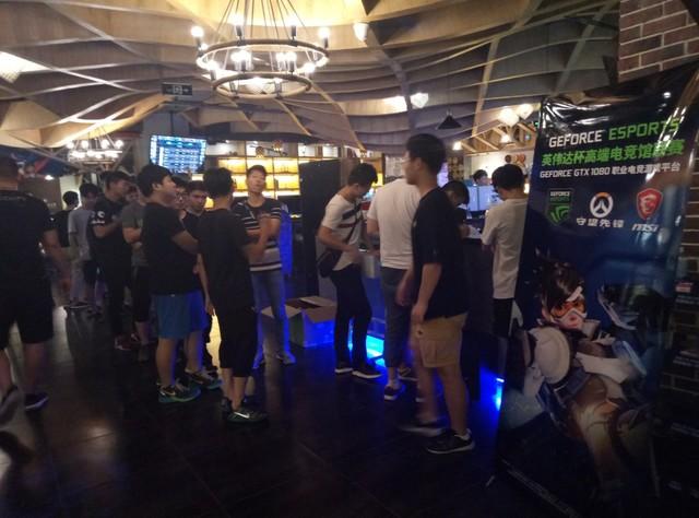 微星助力 英伟达杯电竞馆联赛重庆站火爆开战