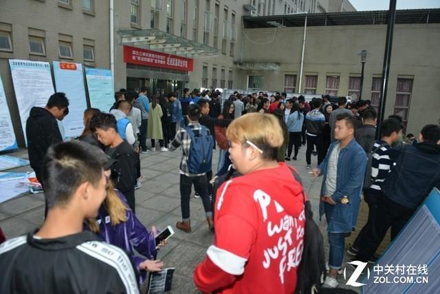 接力S7燃情武汉 GTL 2017东区线下决赛
