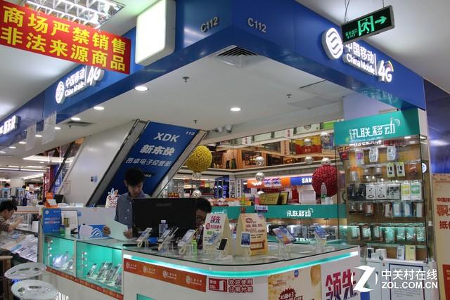 支持分期 华为P8max广州讯联促销价2980
