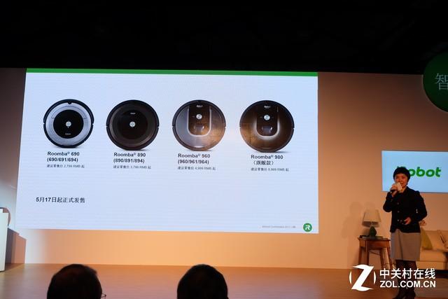 新旗舰 iRobot发布Roomba 9系扫地机器人