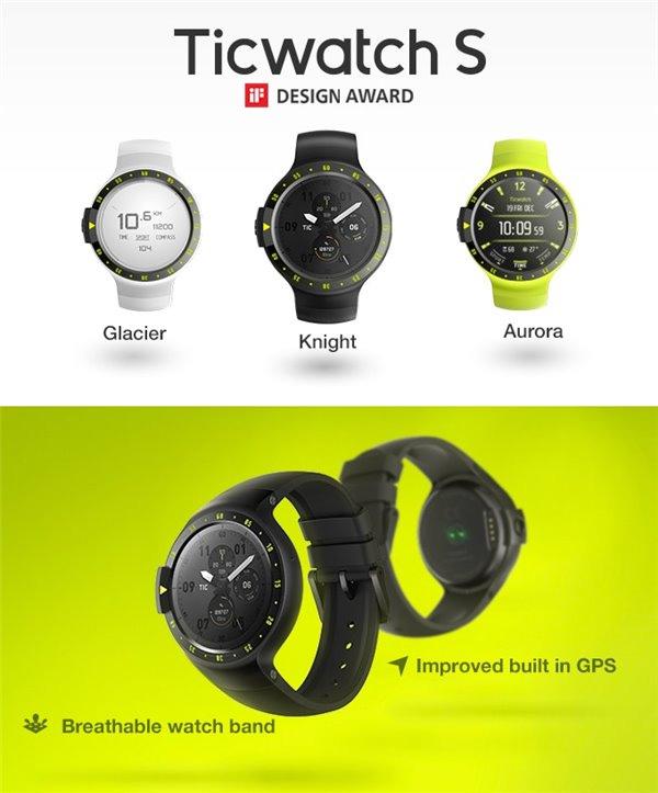 Ticwatch S/E智能表众筹:支持IP67级防水