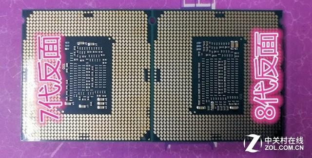 果然万能 Intel i7-8700散片淘宝预售