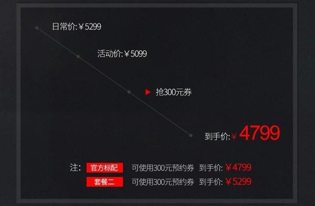 炫龙特惠又双叒来了,聚划算下单立减300元