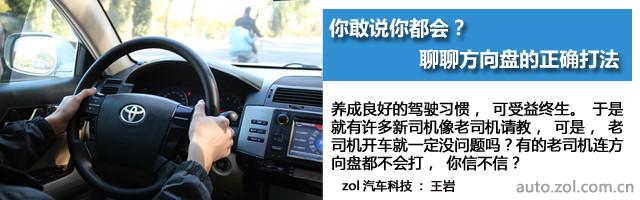 本田将推10速自动变速箱 奥德赛或配备