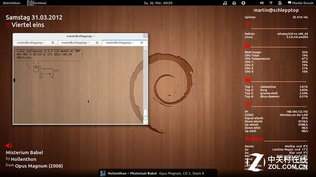 新手应该使用哪个Linux发行版?